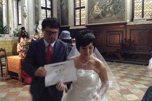 Cerimonie civili Venezia